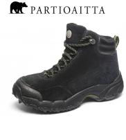 Partioaitta Collection  2014